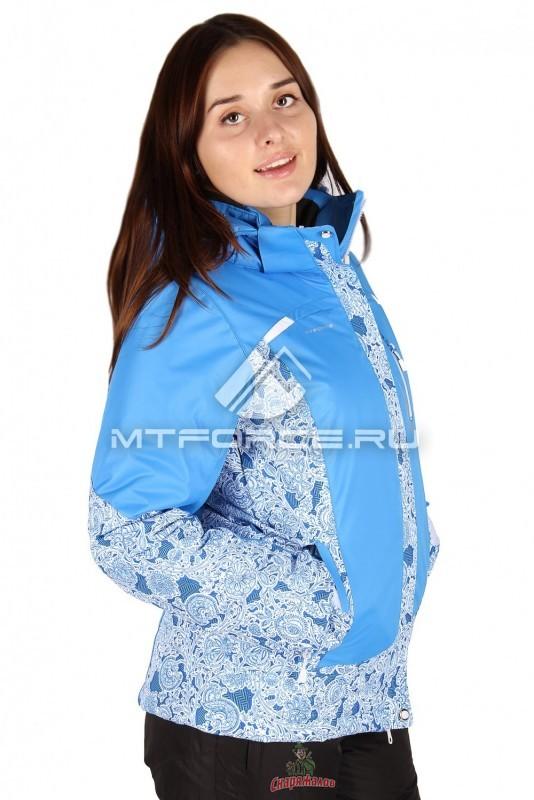 Костюмы синего цвета женские