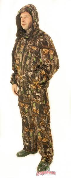 Демисезонная Одежда Для Охоты Мембрана